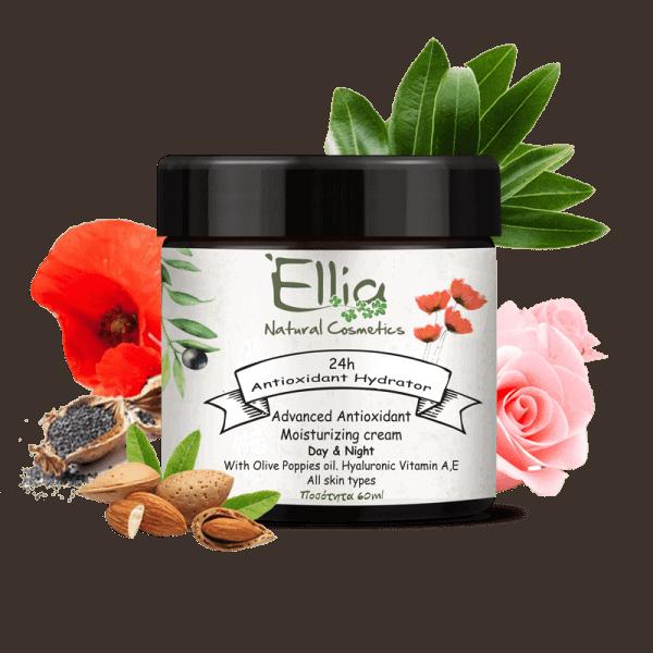 24h Antioxidant Hydrator - moisturizer with olive oil 1 - Ellia Natural Cosmetics - Cyprus Europe