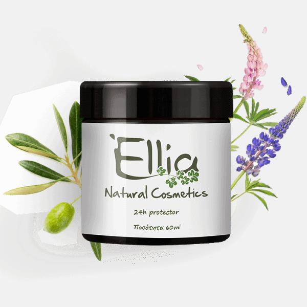 24h Protector olive oil cream 1 - Ellia Natural Cosmetics - Cyprus Europe