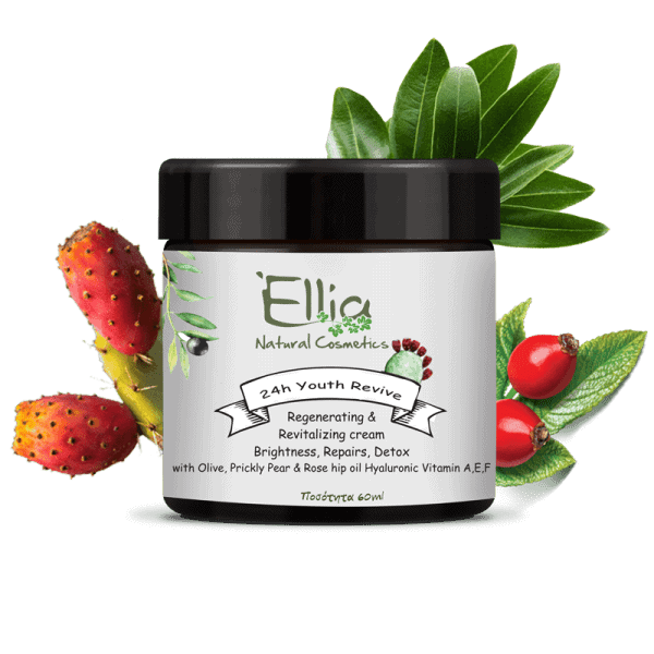 24H Youth Revive - brightening cream 1 - Ellia Natural Cosmetics - Cyprus Europe