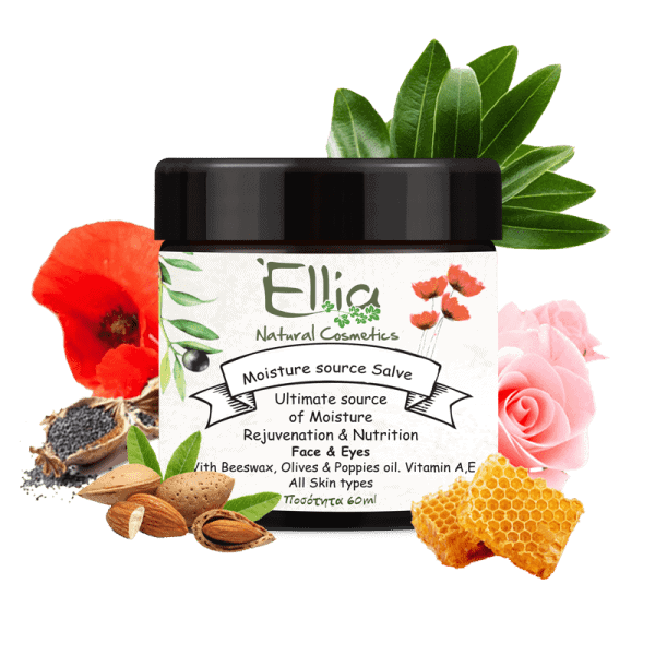 MOISTURE SOURCE SALVE- Natural cream with olive oil and beeswax 1 - Ellia Natural Cosmetics - Cyprus Europe