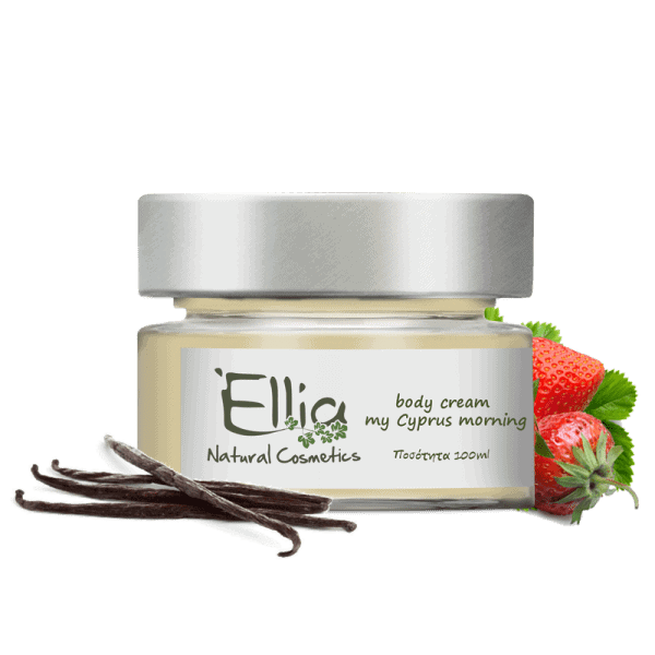 Body Cream with olive oil Oh my Cyprus morning 1 - Ellia Natural Cosmetics - Cyprus Europe