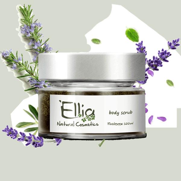 Olive oil Body Scrub 1 - Ellia Natural Cosmetics - Cyprus Europe