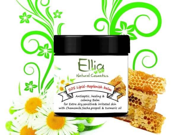 Natural healing balm - SOS Balm 1 - Ellia Natural Cosmetics - Cyprus Europe