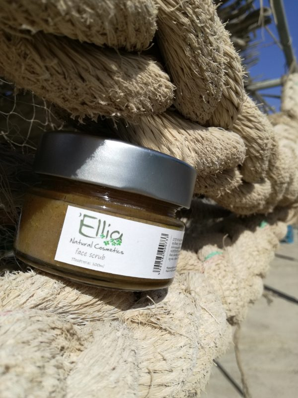 Face Scrub Mask with olive oil 4 - Ellia Natural Cosmetics - Cyprus Europe