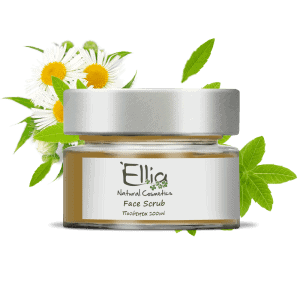 Home 6 - Ellia Natural Cosmetics - Cyprus Europe