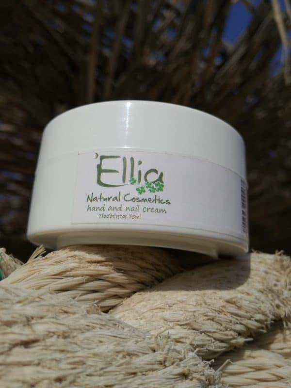 Hand cream with olive oil 3 - Ellia Natural Cosmetics - Cyprus Europe