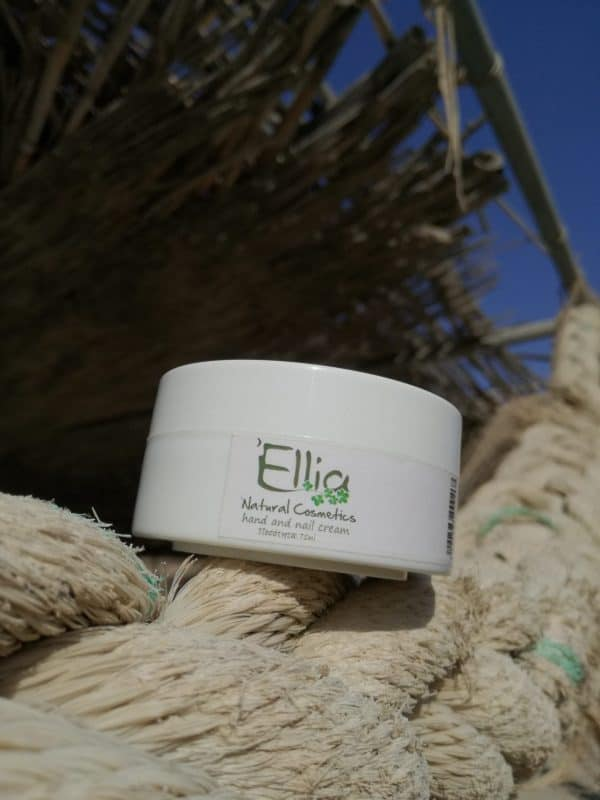 Hand cream with olive oil 2 - Ellia Natural Cosmetics - Cyprus Europe