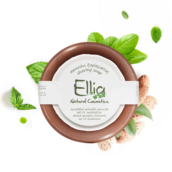 SHAVING SOAP with olive oil 1 - Ellia Natural Cosmetics - Cyprus Europe